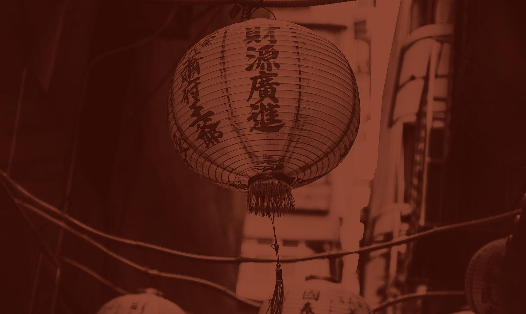http://www.bethelanguage.com/wp-content/uploads/2018/08/Background-Chinese-Be-The-Language.jpg